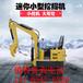 桂林液压挖掘机直销