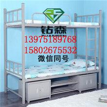 衡山公寓床位