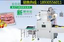 上海气调包装机厂家专业打造气调包装高端平台面向社会销售桂圆气调包装机