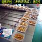 宜宾猪脚保鲜气调包装机厂家供应,MAP-1Z550气调保鲜包装设备