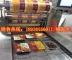 衡阳蔬菜保鲜气调包装机厂家低价,MAP-450气调保鲜包装设备