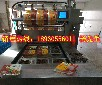 十堰羊肉保鲜气调包装机厂家特价,MAP-1Z550气调保鲜包装设备