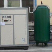 实验型制氮机PSA5m3,医学用氮制氮机销售
