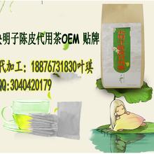 袋泡茶加工/OEM/ODM贴牌直销决明子陈皮代用茶合作生产企业