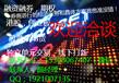 马鞍山炒股佣金开户,声明称100万资金佣金最低万一!!