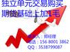 寿宁县炒股开户佣金一般是多少,最低可以申请到多少?万1