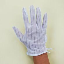 東莞廠家直銷雙面條紋點膠防靜電手套防靜電手套圖片
