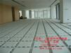 北京网络地板北京网络地板厂家布线地板机房工程