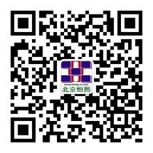 北京网络地板厂家,北京网络地板价格,网络地板图片