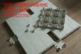 北京网络地板价格网络地板厂家布线地板综合布线