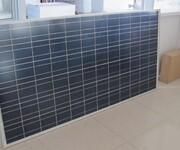 定制太阳能电池组件太阳能发电系统太阳能电池板图片