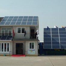 户用屋顶光伏发电系统屋顶光伏商用光伏发电衡水光伏发电