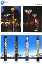 供应保定景观灯光伏发电设备太阳能路灯价格LED高杆灯