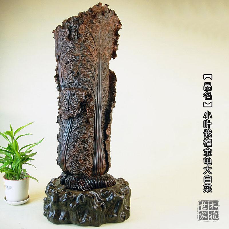 木雕工艺品木檀世家小叶紫檀木紫檀雕刻金龟大白菜