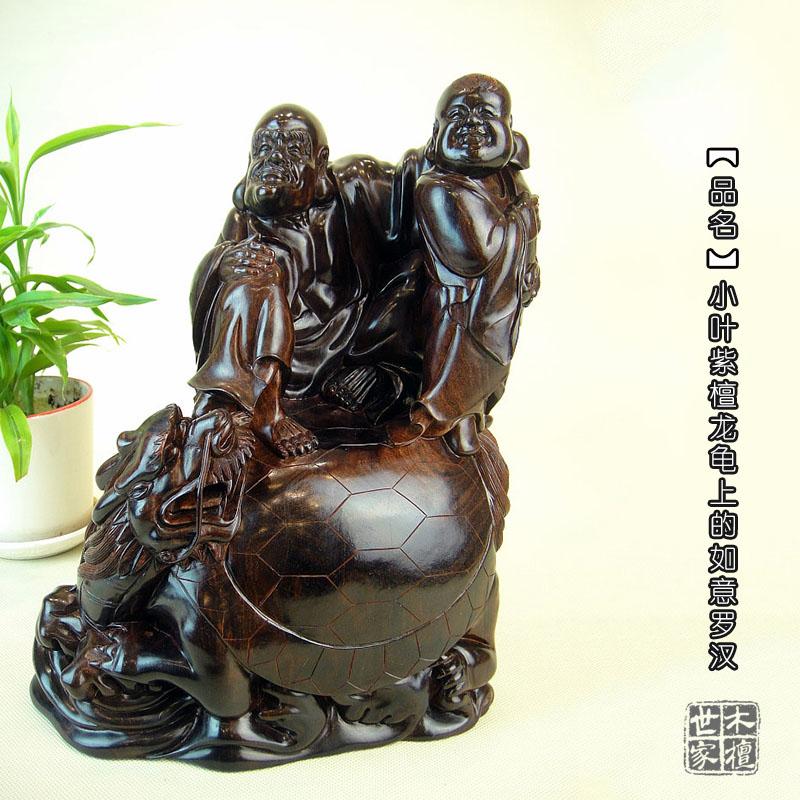 木雕工艺品木檀世家小叶紫檀龙龟上的如意罗汉木紫檀