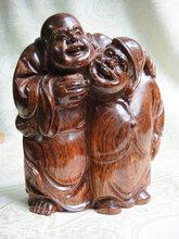 木檀世家越南黄花梨木雕工艺品摆件兄弟同心哥俩好木雕刻件摆件图片