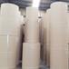 高强瓦楞纸110——140克东盛纸业厂家直销