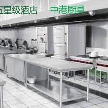 重庆幼儿园厨房设备