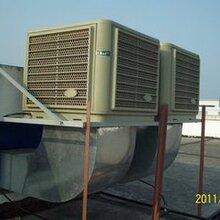 生产批发降温设备环保空调工业空调水冷空调