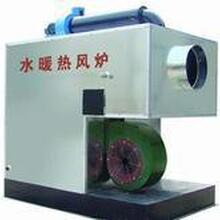 育秧温室大棚加温供暖自动燃煤热风炉育苗温室大棚暖风炉图片