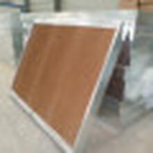 禽畜养殖降温通风湿帘铝合金边框水帘湿帘生产图片