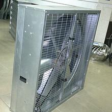 赤峰猪舍防暑降温畜牧风机水帘水暖散热器价格图片