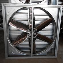 批发zkry-1220畜牧风机推拉式风机图片