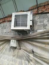 温室大棚加温设备-工业电暖风机图片