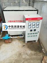 电暖风机全自动畜牧养殖电热风炉图片