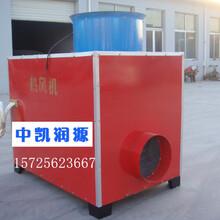 工业暖风机燃煤热风炉温室暖风机厂家图片