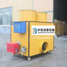 供应养殖电暖风机全自动电热风机温室风机图片