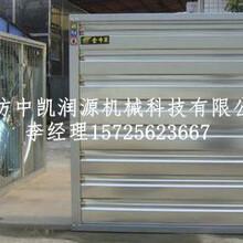 供应北京温室大棚负压排风机降温湿帘系统图片