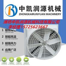 郑州畜牧风机厂家郑州湿帘风机图片
