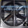 zkry1.38米畜牧风机温室大棚风机排风降温换气设备