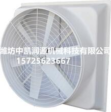 温室通风降温设备百叶窗负压风机排风扇图片