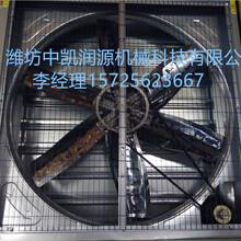 1250型重锤负压风机排风降温风机畜牧养殖工业排风扇图片