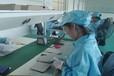 太阳能电池板异性小板20瓦-—80瓦