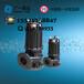广东-WQG型潜水污水泵-潜水泵价格-广一泵业-厂价特价直销