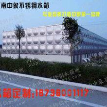 河南不锈钢水箱郑州不锈钢水箱河南不锈钢消防水箱郑州不锈钢消防水箱