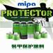 金屬保護漆Mipa/米帕裝甲保護涂料汽車改裝底盤裝甲涂料防銹刮傷