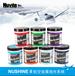 飛機清潔養護輪船高鐵汽車特殊金屬表面處理保養航空航天認證品牌