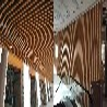 木纹型材方通加工中心,型材铝方通出厂价格