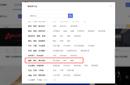 裝修網站建設平臺-諸葛建站-北京諸葛一線科技有限公司圖片