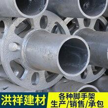 盘扣式脚手架施工规范热镀锌脚手架大量用于高架桥化工厂修建图片