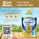这个牌子的澳洲奶粉,被国人抢疯了!!!
