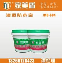 K11通用型防水涂料十大品牌高端定制生产厂家