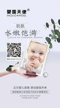 婴儿面膜怎么代理?代理要怎么做?有提供客源吗?图片