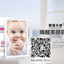 婴儿面膜一盒多少钱?一盒几贴?要怎么做省代理?图片