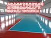南通塑胶篮球场材料施工厂家
