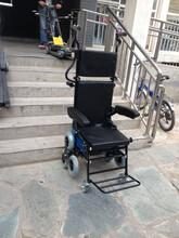 亨革力电动爬楼梯轮椅电动爬楼轮椅折叠电动爬楼车现货销售